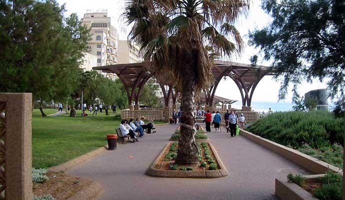 Парк в Нетании