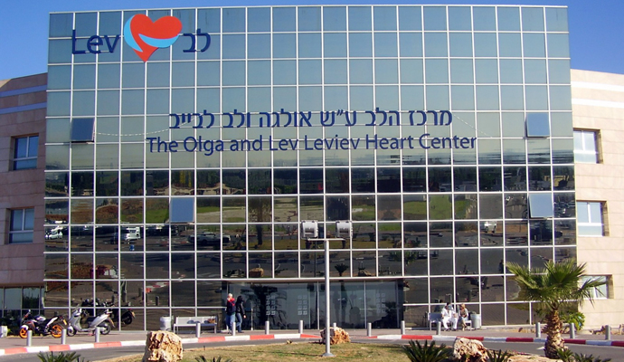 Клиника «Шиба» в Тель-Авиве