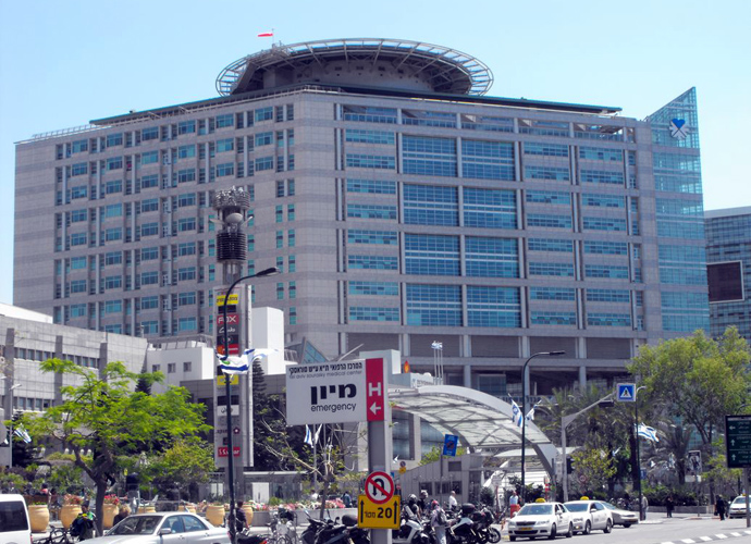 Больница «Ихилов» в Тель-Авиве