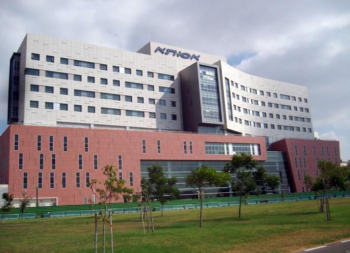 Клиника «Ассута» в Тель-Авиве