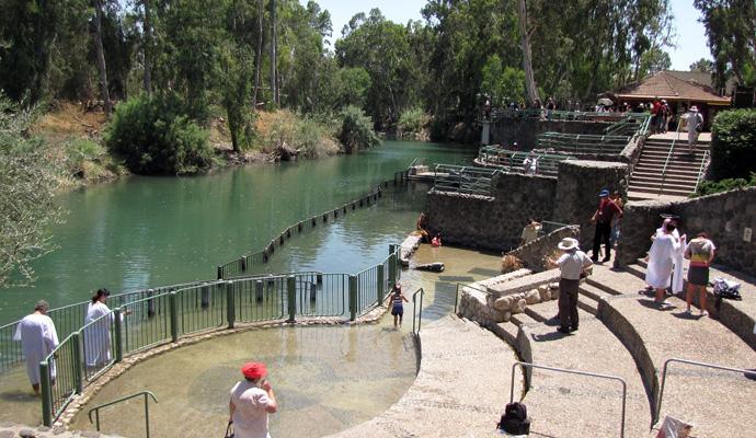 Купальни в парке Хамат-Тверия
