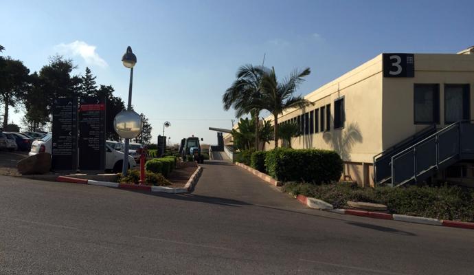 Административный корпус медицинского центра Пория